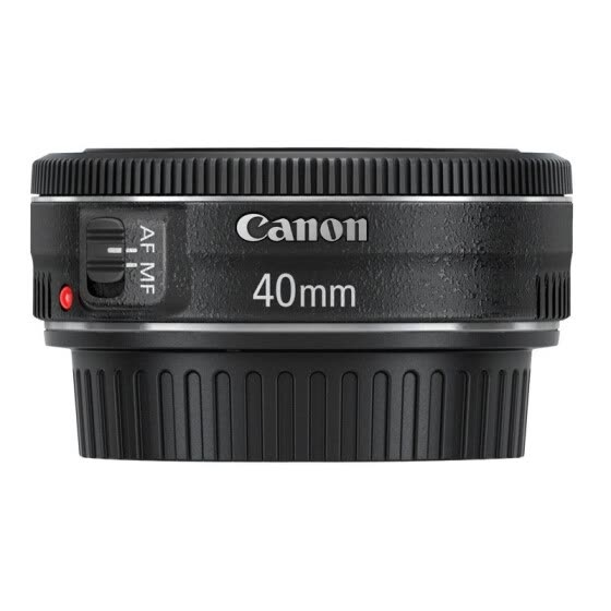 Canon (EF) EF 50mm f / 1.8 STM standard fixed focus lens