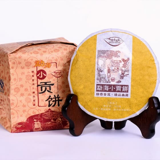 High quality ripe pu erh,health care puer tea 100g,slimming tea Meng Hai old tea tree,gu shu materials