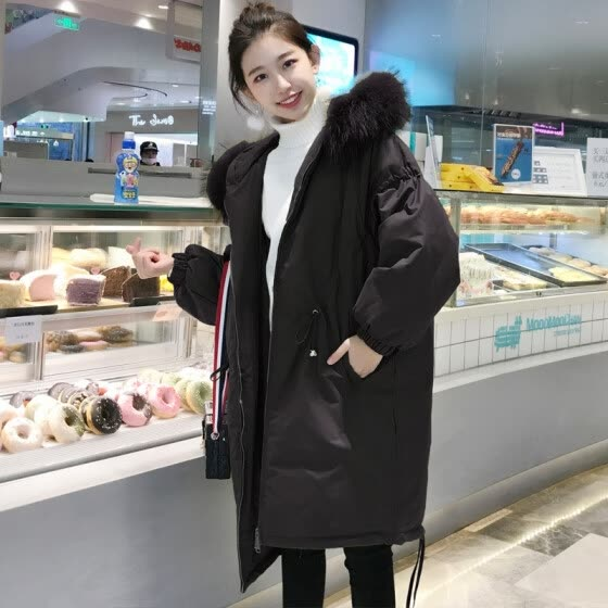 fca33abee Shop Winter 2018 women's new thickened large fur collar long and ...