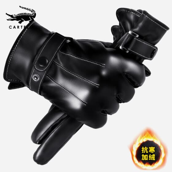 Cardile crocodile leather gloves men's thin gloves driving gloves male touch screen warm gloves