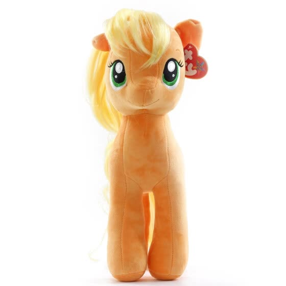 Puppy Makes Mischief Stuffed Animal, Shop Plush Unicorn Horse Stuffed Animals Toys For Baby Infant Girls Toys Birthday Gift Online From Best Stuffed Plush Toys On Jd Com Global Site Joybuy Com