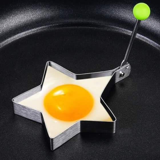 Stainless Steel Fried Egg Mold With  Non-Stick Convenient Handle Egg Ring Egg Shaper Mold Pancake  Cooking Kitchen Tools