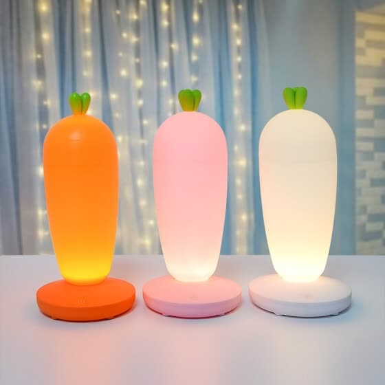 Shop Night Light Creative Carrot Eye Protection Small Night