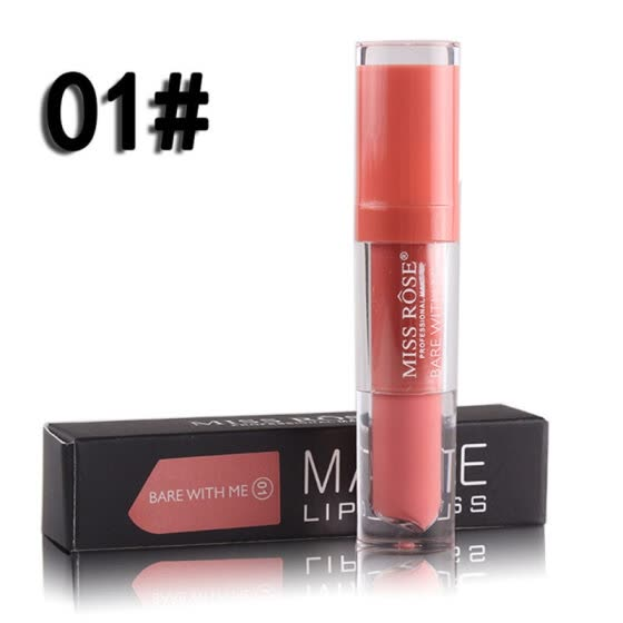 MISS ROSE Matte Non Sticky Lip Gloss Waterproof Moisturizing Lipstick Cosmetic