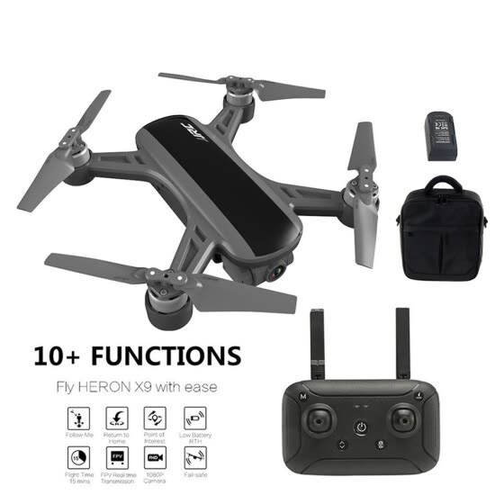 JJR/C Heron X9 GPS 5G WiFi FPV Drone Aircraft 1080PHD Camera Quadcopter With Bag