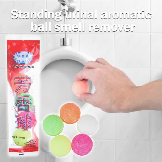Surprise Standing Urinal Toilet Solid Ball Deodorant Aroma Ball Clean Mold Proof
