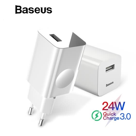 Baseus USB Charger Adapter Qi Charger With Wireless Charger for Phone Wireless Charging iphone Samsung XiaoMi HuaWei QC 3.0