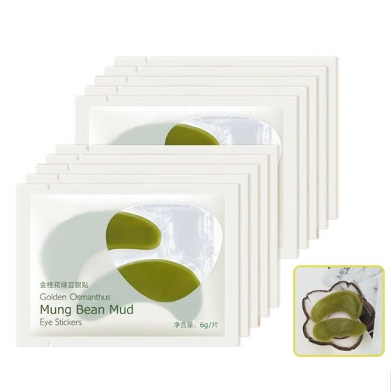 1Pair Green Mung Bean Crystal Eye Mask Gel Sleep Masks Remover Panda Eye Anti Age Bag Wrinkles Eye Patches Eye Care