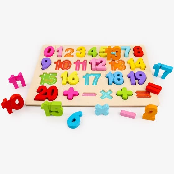 Building Blocks Alphanumeric Board Enlightenment Scratch Board Baby Puzzle