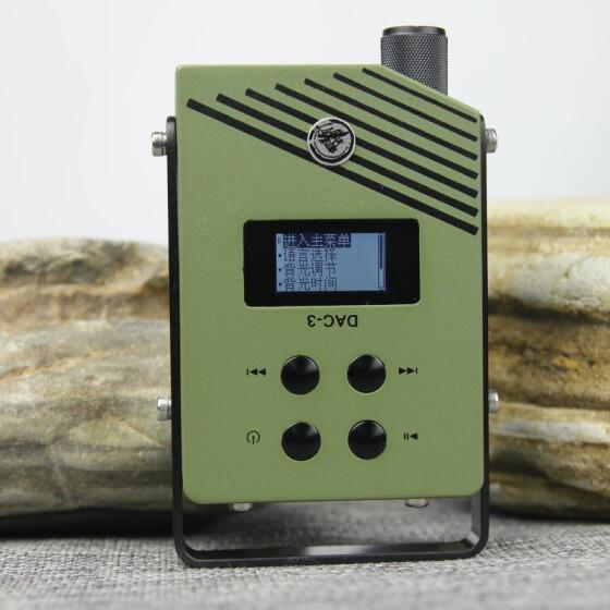 Shop Qinpu DAC-3 HiFi digital player portable DSP lossless