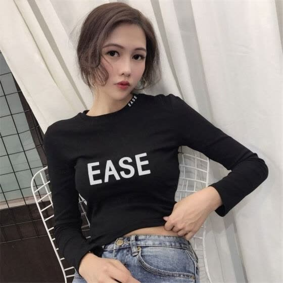 Women's Lovely Casual Long Sleeve Letter Print T-shirt Vintage Aesthetic Slim Fit O-neck Retro Tee Shirt Femme Stranger Things