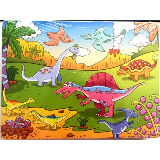 Wooden Animal Puzzle Jigsaw Blocks Kid Learing Educational Toy