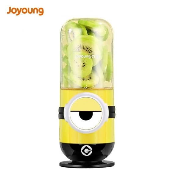 "Joyoung JYL-C906D 350ml ""Minions Series"" Portable Juicer"
