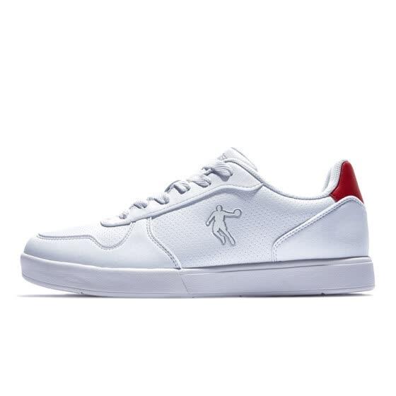Shop Jordan sneakers shoes trend light casual shoes men XM1590507 ...