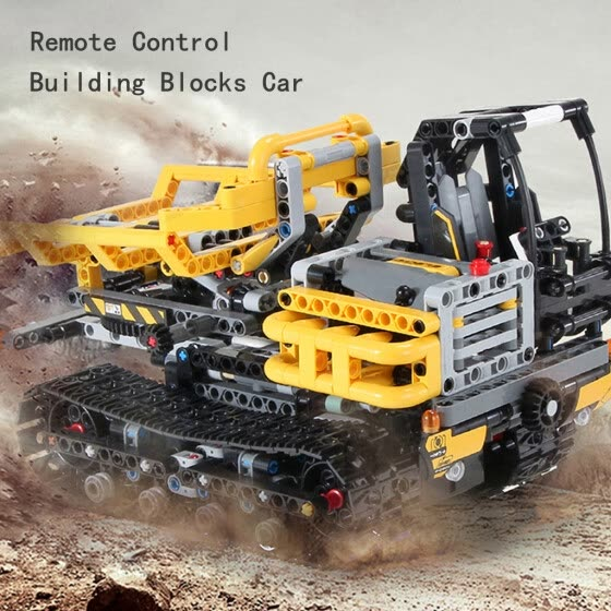 2.4G Tracked Loader Carrier 42094 DIY Building Blocks Brick RC Technic Car Toy