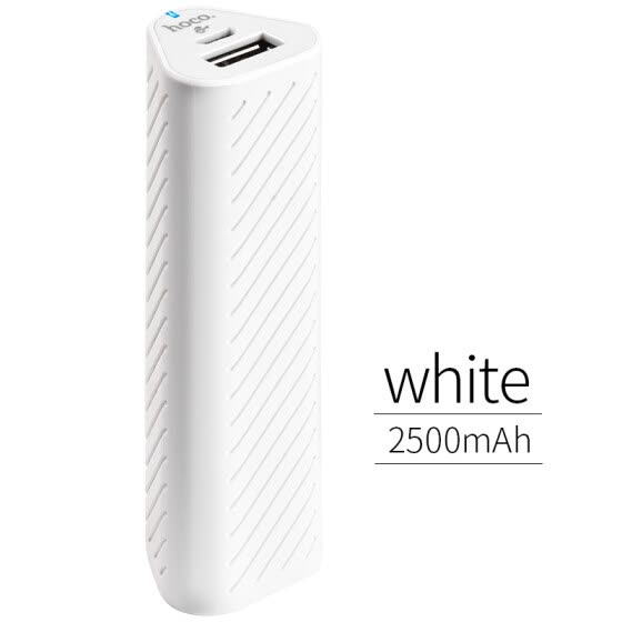 f5289d4dc94 HOCO Portable Power Bank 2500mAh Ligero Powerbank USB Cargador de batería  de reserva externo para iphone