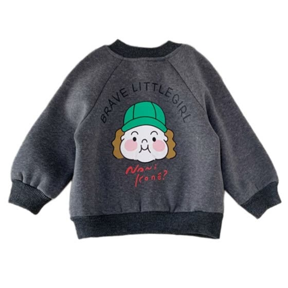 Korean Style Autumn Baby Girl Boy Sweatshirt Cartoon Letters Print Casual Long Sleeve Outerwear Kids Thicken Coat Outfits Tops