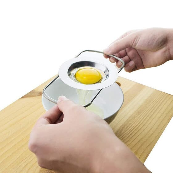 story High Quality Egg Yolk Protein Separator Separator Egg Tools Practical Stainless