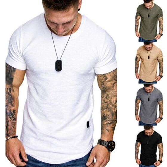 Men's Solid Color Summer T-shirt, Round Neck Short Sleeve Casual Tight Tees Tops S/M/L/XL/XXL