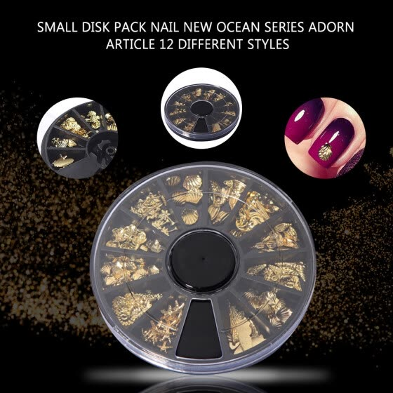 1box Hot Gold Ocean Series Metal Deco Charms Nail Art Decoration DIY