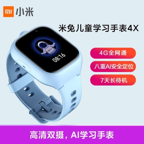 Xiaomi Child Phone Watch 4X Mi Rabbit Learning Watch 4G Net GPS HD Waterproof Long Standby Support AI Xiaoai Blue Chinese Version