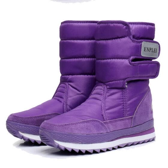 Women's Snow Winter Warm Fur Lined High-top Boots Moon Girls Ski Shoes Non-Slip