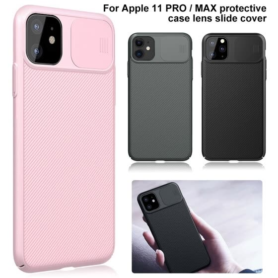 HOTBEST Slide Camera Cover for IPhone 11 6.1inch/ IPhone 11Pro 5.8inch/iPhone 11Pro Max 6.5inch Lens Protection Case Cover