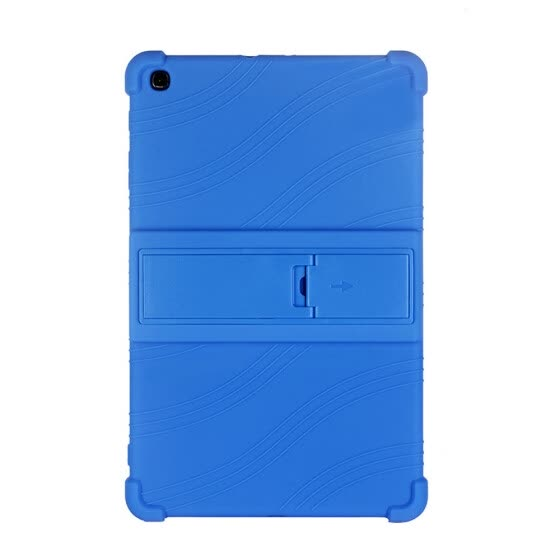 Silicone Stand Case Cover For Samsung Galaxy Tab A 10.1 T510/T515 2019 Tablet