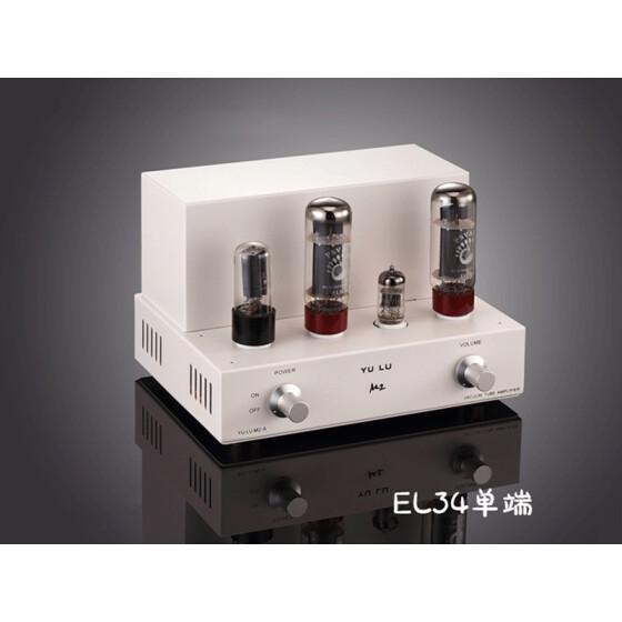 HiFi EL34 Vacuum Tube Amplifier Bluetooth Class A  Stereo Home Audio Amp 8W×2