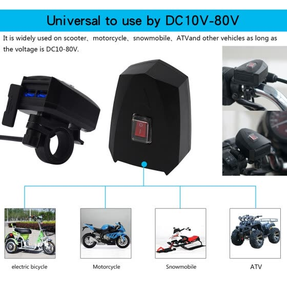 5V Waterproof 2USB Motorcycle Cell Phone GPS Power Supply Socket Charger Switch