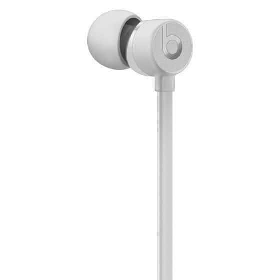 Shop Beats Urbeats3 In Ear Headphones Wired Headset Mobile Phone Headset Apple Mobile Phone Interface Three Button Remote Control With Wheat Silk Satin Silver Lite Online From Best Headphones On Jd Com Global Site