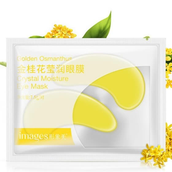 1 Pair Gold Osmanthus Green Beans Collagen Eye Mask Dark Circle Eye Mask Anti Aging Anti Wrinkle Eye Skin Care