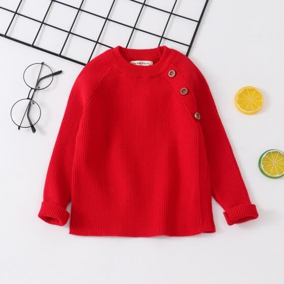 Baby Boys Girls Button-Down Cardigan Cotton Knit Sweater Top Outfits Clothes