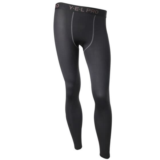 New Men's  Compression Base Layer Pants Long Tight Under Skin  Bottom