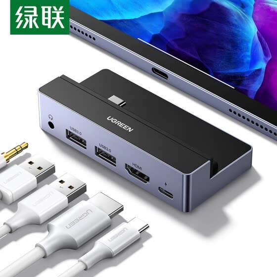 Green Link iPad Pro docking station Universal Apple 11/12.9-inch tablet PC USB-C to HDMI converter 4K projection screen adapter PD charging 3.5 audio expansion dock