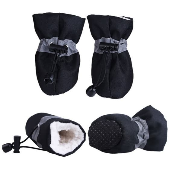 New Pet Winter Warm Anti-slip Shoes Boots Puppy Cotton Blend Snow Waterproof Walking Boots Cute Fancy Dress up Pet Dog Footwear