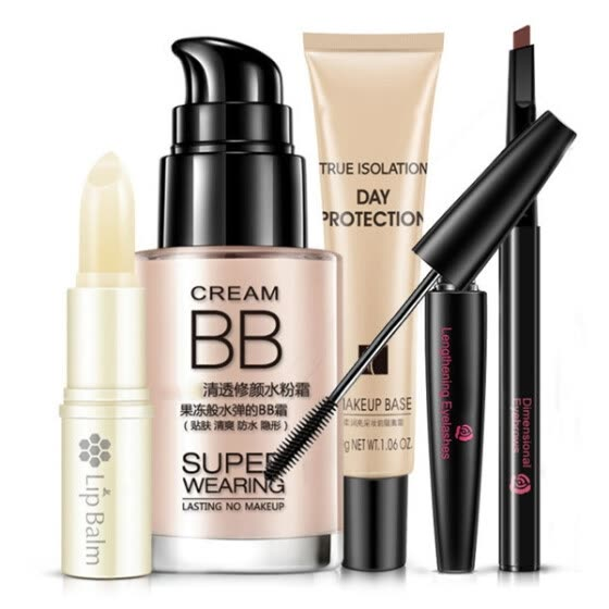 Makeup Set Moisturizing BB Cream Makeup Base Anti-drying Lip Balm Waterproof Mascara Eyebrow Pen