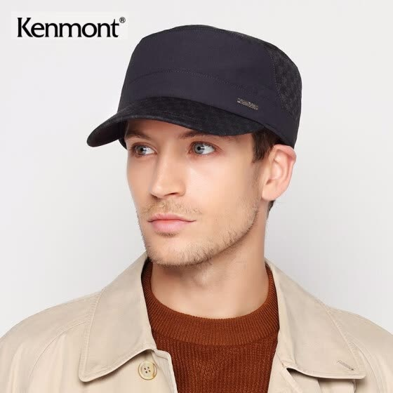 Kenmont 2020 Fall/Winter Antibacterial Heating Cap Men's Peaked Cap Black Fashion Flat Top Hat Outdoor Windproof Quilted Hat km-5150 Black Adjustable (58.5cm)