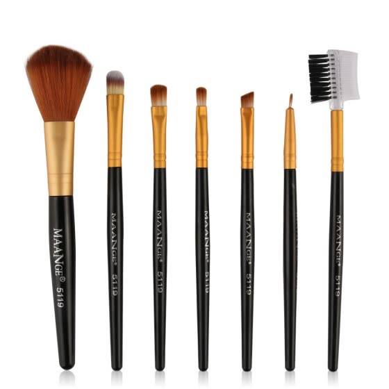 Tuscom 7pcs Makeup Cosmetic Brushes Eyeshadow Eye Shadow Foundation Blending Brush BK