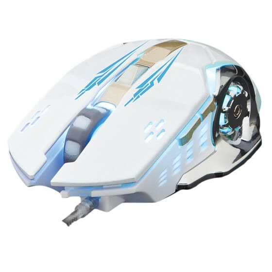 MEGAWHEELS USB Wired Gaming Mouse Four-color Breathing Light DPI3200 Mouse for Laptop Desktop Computer