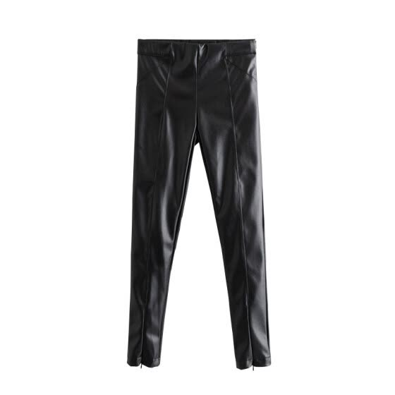 Zara Black Leather Trousers