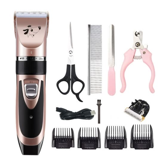 1 Set Pet Hair Cutter Tool Kit Special Pet Clipper Set USB Electrical Pet Grooming Tool Kit (Rose Gold Without Lubricating Oil)