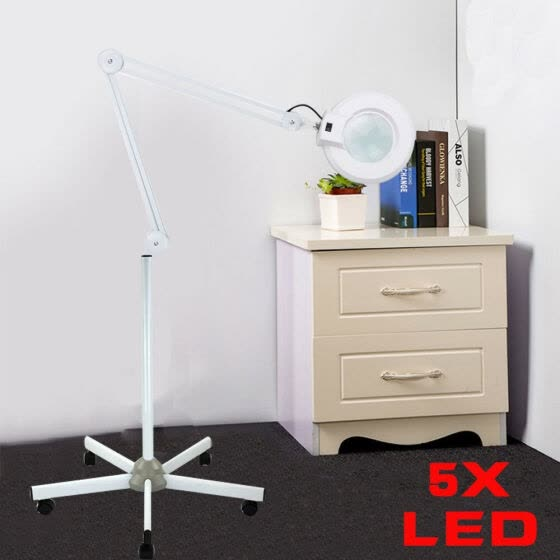 5X 235mm LED floor lamp stand makeup lamp cold light