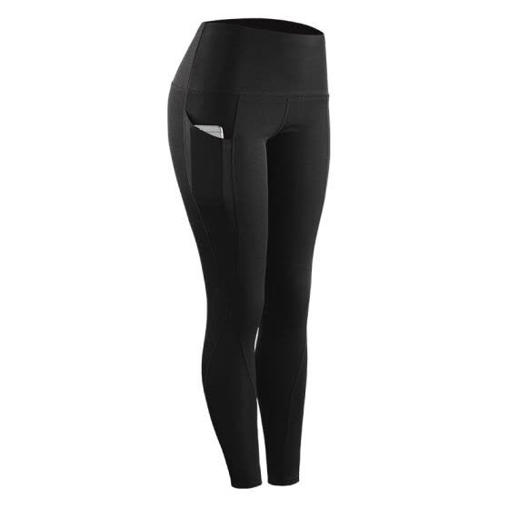 Women Stretch Compression Sportswear Casual Leggings Pants with Pocket