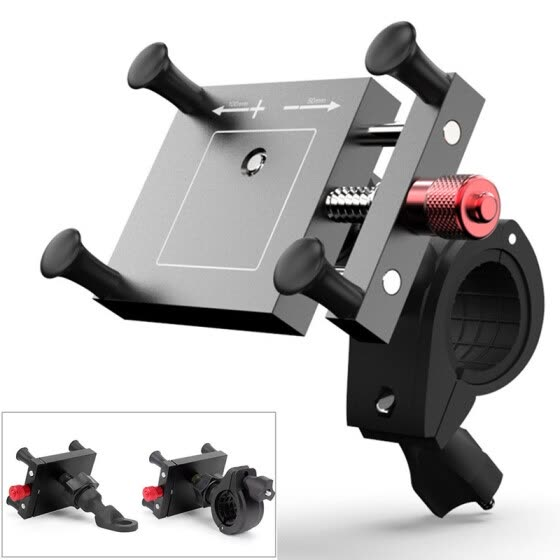 Universal Motorbike/Bicycle Handlebar Mount Phone Holder For Cell Phone GPS