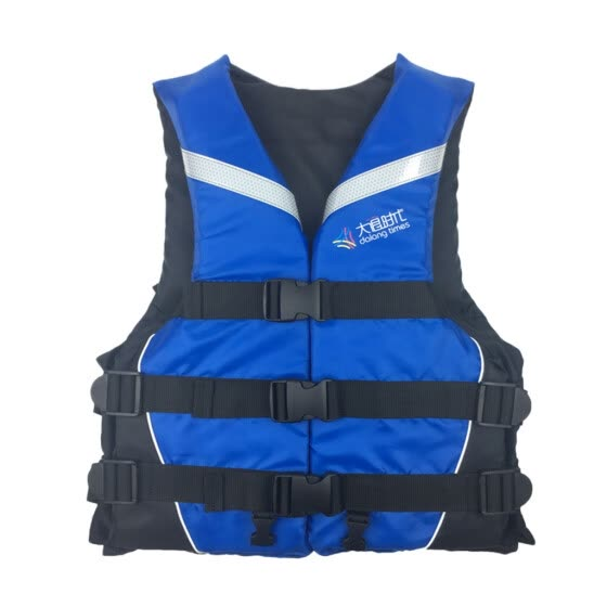 Adults Life Jacket Aid Vest Kayak Ski Buoyancy Fishing Boat Watersport
