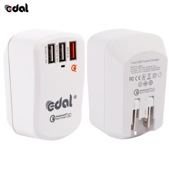 EDAL EU/US/UK Plug 3 Ports Quick Charger QC 3.0 USB Charger For iphone X Samsung Xiaomi Travel Fast Charger Conversion Head