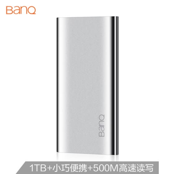Banq 1TB Type-c USB3.1 Mobile Hard Drive Solid State (PSSD) X60 Series Read Speed Up to 500MB/s Compact and Portable High Speed Transmission Shockproof and Dropproof
