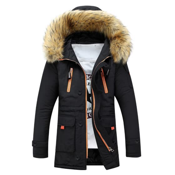 Unisex Women Men Outdoor Fieece Warm Winter Thick Long Zipper Hood Coat Jacket