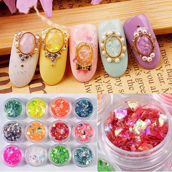 12 Box  Diamonds Dazzling Tips Nail Sticker Sequins Colorful Nail Art Decoration